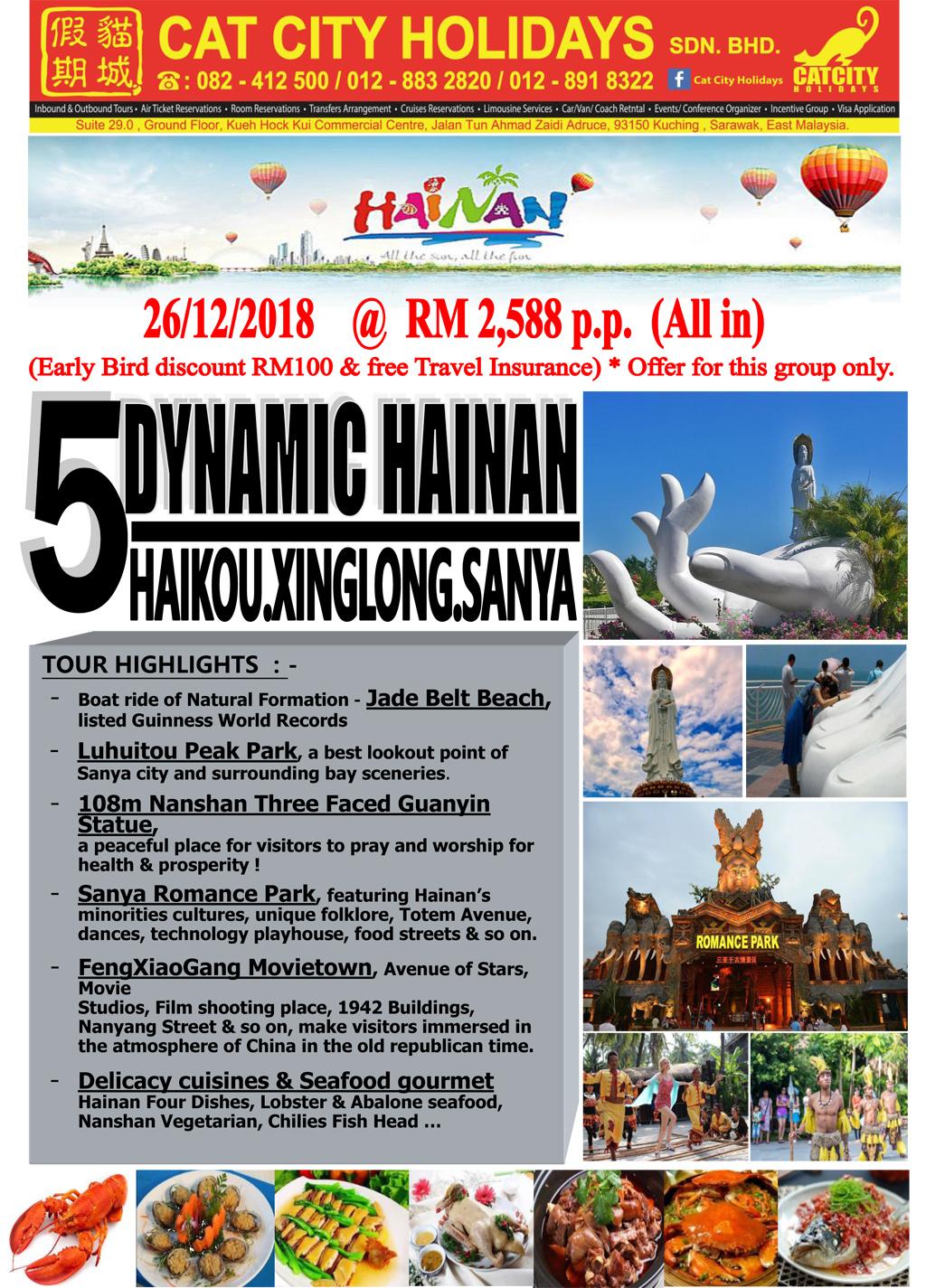 5D4N Dynamic Hainan - Departure Date: 26-Dec-2018 | Cat City