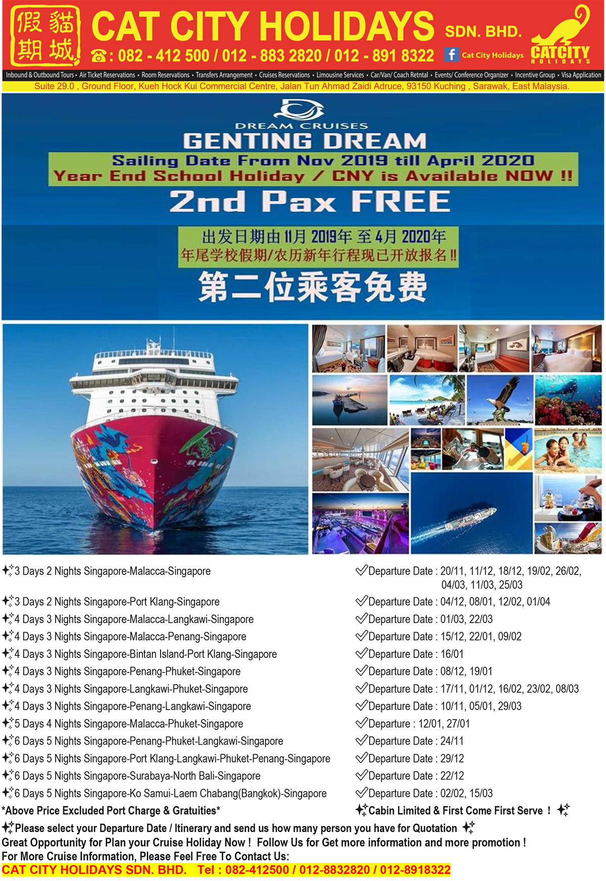 Dream Cruise 2020.Genting Dream Cruises Package Cat City Holidays Sdn Bhd