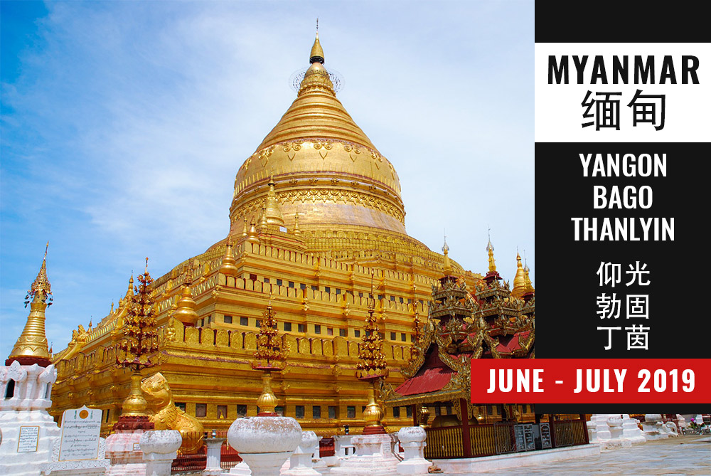 5D4N Myanmar Tour | Cat City Holidays Sdn  Bhd  | Browse Cities