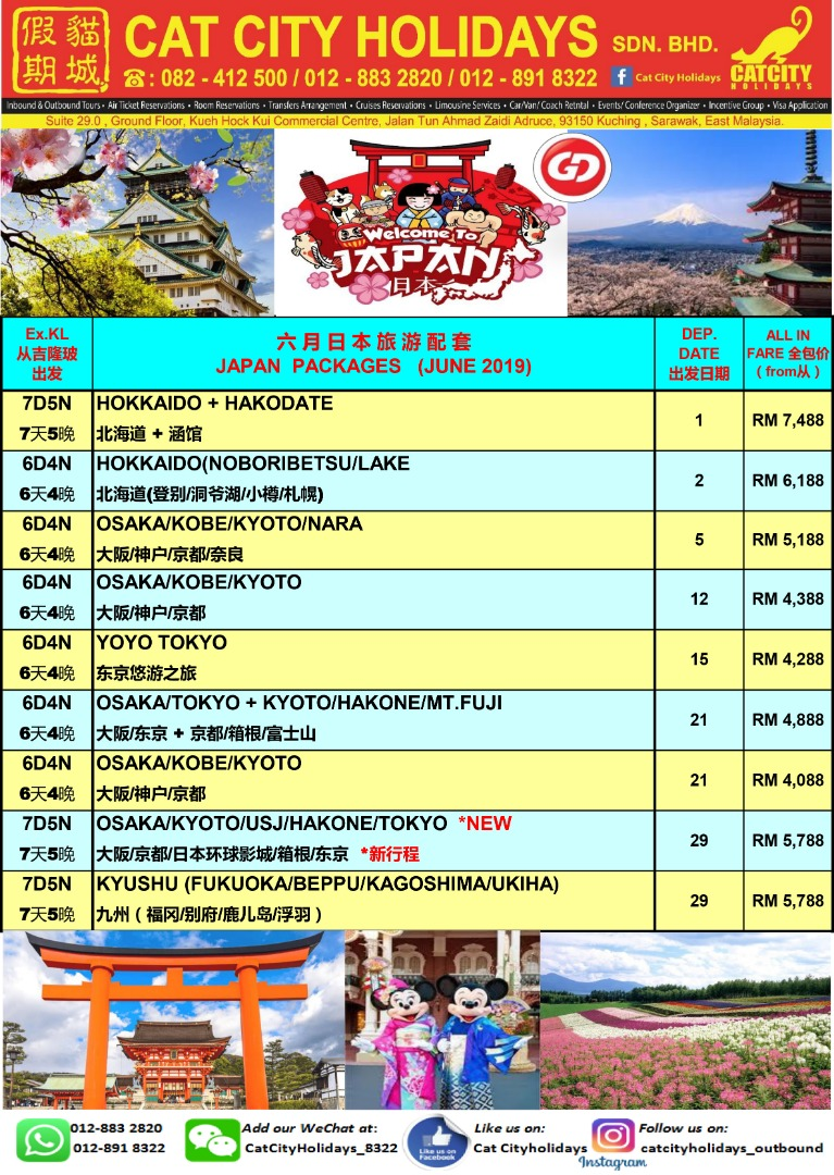 Japan Tour June Package | Cat City Holidays Sdn  Bhd